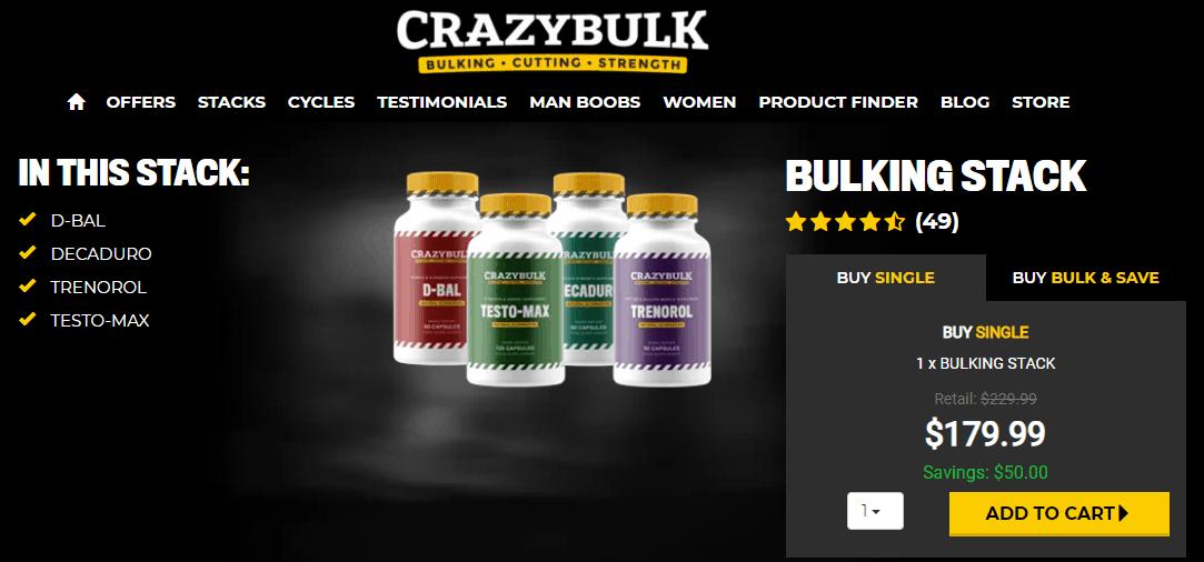bulking stack price